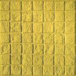Πλάκα Πεζοδρομίου Καρεδάκι Κίτρινο